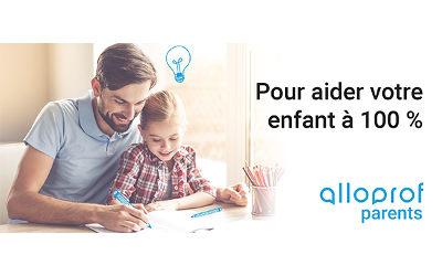 Site Web Alloprof Parents: pour mieux impliquer les parents dans la réussite scolaire