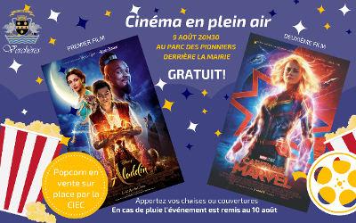 Le cinéma en plein air à Verchères est de retour avec une programmation double captivante!