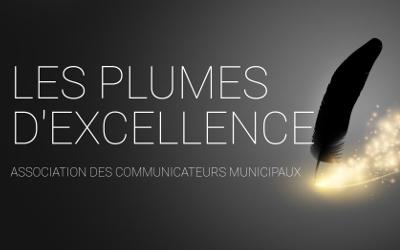 Les MRC de La Vallée-du-Richelieu, de Marguerite-d'Youville et de Rouville s'illustrent en raflant le prix Coup de cœur lors du gala des Plumes d'excellence de l'Association des communicateurs municipaux du Québec