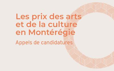 Lancement des prix des arts et de la culture en Montérégie